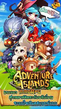 Adventure Islands poster