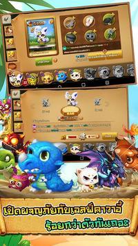 Adventure Islands apk screenshot