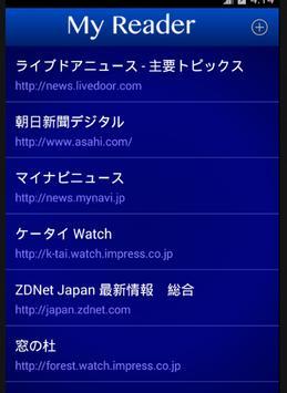 My Reader screenshot 1