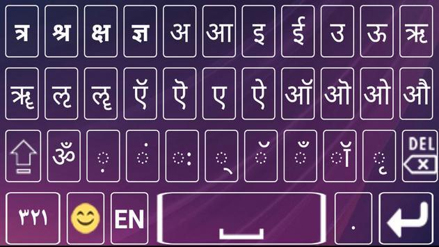 Marathi English Keyboard poster