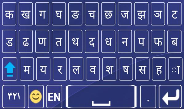 Marathi English Keyboard screenshot 11