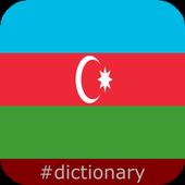 Azerbaijani Dictionary icon