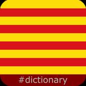 Catalan Dictionary icon