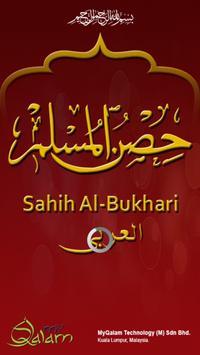 Hisnul Muslim - Arabic poster