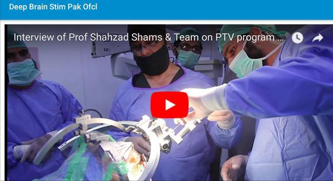 Deep Brain Stimulation Pakistan Offical screenshot 3
