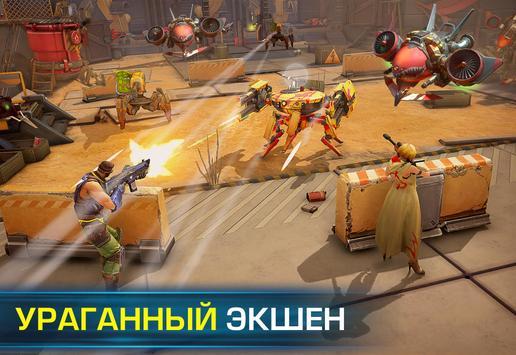 Эволюция 2: Битва за Утопию poster