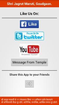 Jagrut Maruti screenshot 6