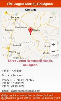 Jagrut Maruti screenshot 1