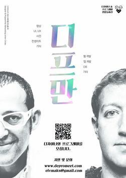 영단어 미러미러 poster