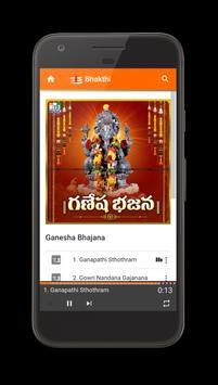 Bhakthi screenshot 2