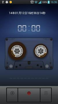 Mp3 Recorder poster