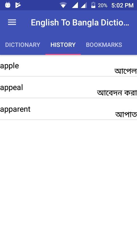 Bangla History