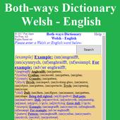 Both-ways Dictionary Welsh - English icon
