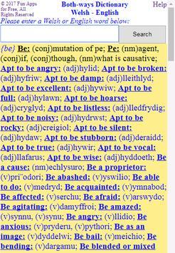 Both-ways Dictionary Welsh - English screenshot 2