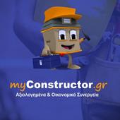 Myconstructor pro icon