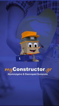 Myconstructor pro poster