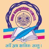 Shri Sahajanand English Medium School icon