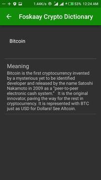 My Crypto Dictionary (MyCD) App screenshot 2