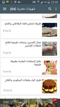 cuisine tabkh kitchen cucina apk screenshot