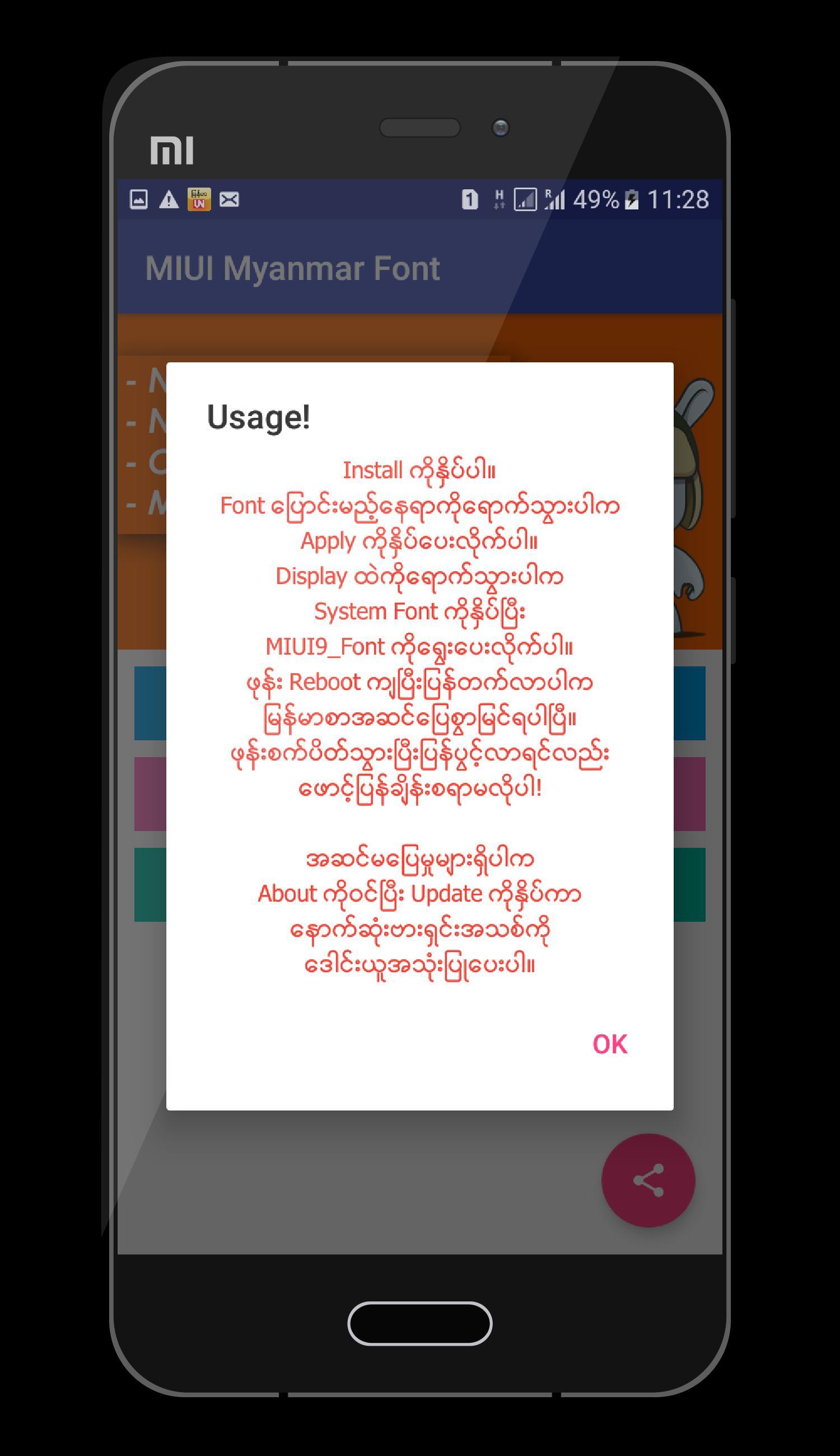 Mi Myanmar Font (MIUI 6,7,8,9) for Android - APK Download
