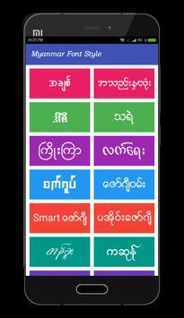 Mi Myanmar Font Styles screenshot 2