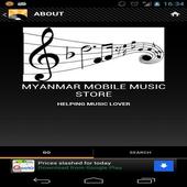Myanmar MP3 : Mobile Music icon