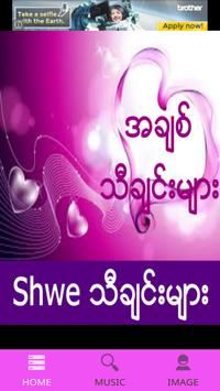 Myanmar Music poster