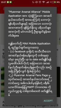 MAA screenshot 1
