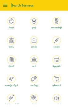 Yangon Business Directory screenshot 1