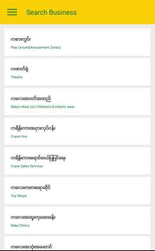 Yangon Business Directory screenshot 4
