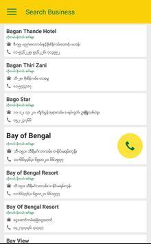 Yangon Business Directory screenshot 6