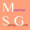 Myanmar Spelling Guide icon