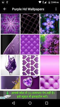 Purple Hd Wallpapers screenshot 12