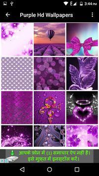Purple Hd Wallpapers screenshot 2