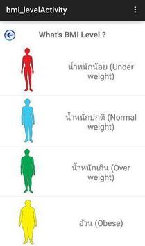 BMI & BMR Calculator apk screenshot