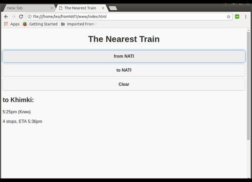 The Nearest Train screenshot 1