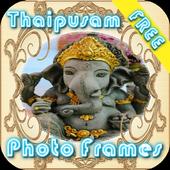 Thaipusam Photo Frames Editor icon
