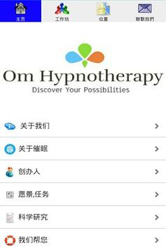 Om Hypnotherapy poster