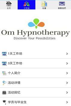 Om Hypnotherapy screenshot 1