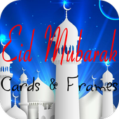 Happy Eid Mubarak Greeting Cards and Photo Frames icon