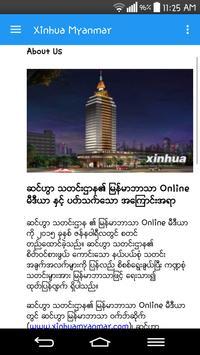 Xinhua Myanmar poster