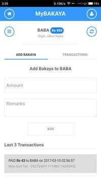 BABA Bakaya poster