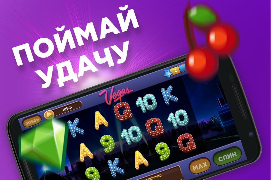 Виртуальное казино автоматы слоты монте карло казино игровые автоматы