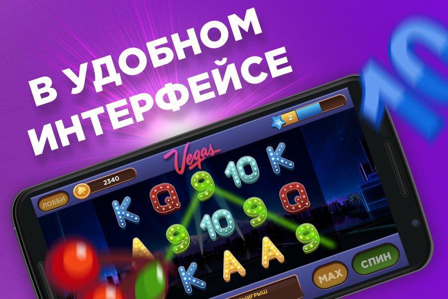 Игровые автоматы вертуальные скачать казино eldoradoclub