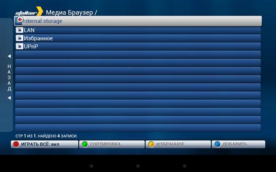 Mag TV- Stalker IPTV Emulator poster
