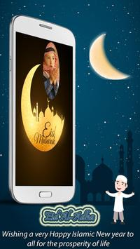 Eid Mubarak Photo Frames 2017 poster