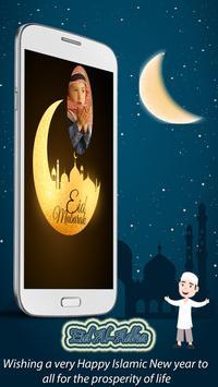 Eid Mubarak Photo Frames 2017 apk screenshot
