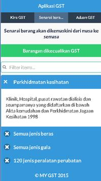 MyGST apk screenshot