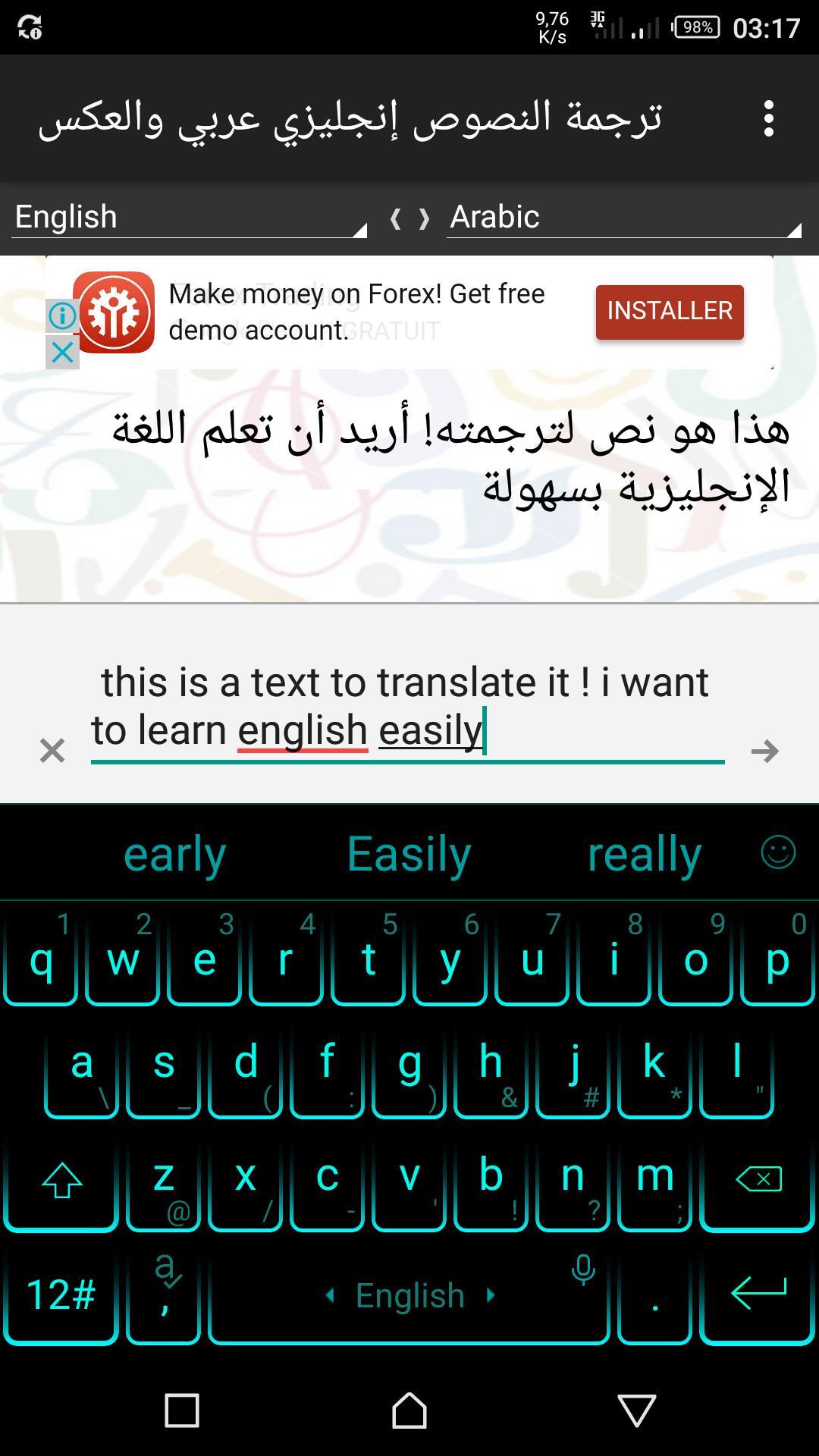 تحويل شيوعي إمرأة شابة ترجمة جمل من الانجليزية للعربية Sjvbca Org