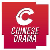 Chinese Drama icon